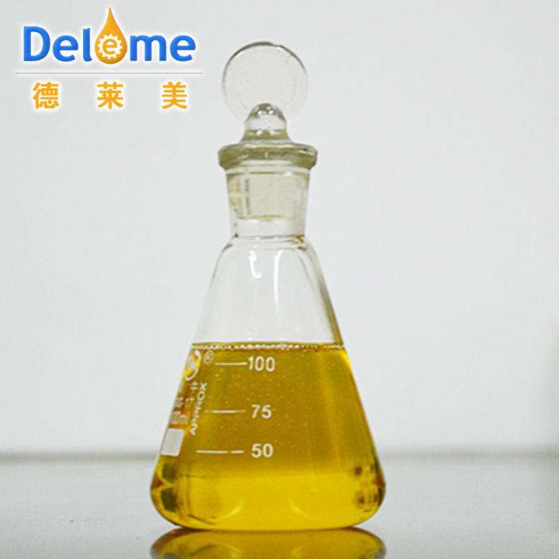 粉末冶金防锈油